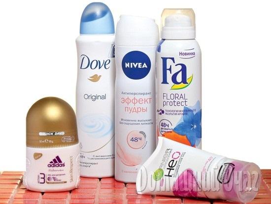 Выбор дезодоранта