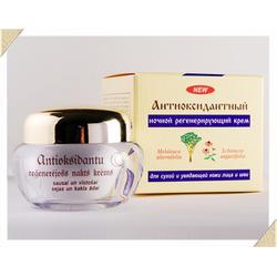 Dzintars (Дзинтарс) - Антиоксодантный восстанавл.ночной крем для сухой и увядающ.кожи лица и шеи - 50 ml (21416dz)