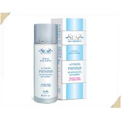 Dzintars (Дзинтарс) - Очищающее молочко с увлажн.действ. для сухой кожи лица и шеи (морской коллаген) - 100 ml (28040dz)