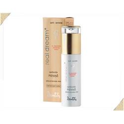 Dzintars (Дзинтарс) - REAL DREAM ANTI-WRINKLE Осветляющее молочко для любого типа кожи лица - 75 ml (28450dz)