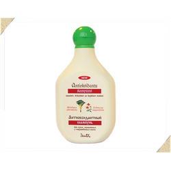Dzintars (Дзинтарс) - Антиоксодантный шампунь для сухих, окрашен.и поврежд. волос - 240 ml (31396dz)
