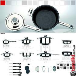 COOK and Co (от Berghoff) -  Набор посуды -  27 предметов с металлическими крышками (арт. 2800324)