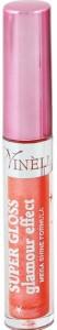 Ninelle Блеск для губ Super Gloss № 21 Персиковый восток - 3 ml (4027)