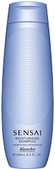 Kanebo Sensai Moisturising Shampoo Увлажняющий шампунь - 250 ml