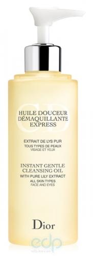 Christian Dior - Масло для снятия макияжа для всез типов кожи Huile Douceur Demaquillante Express - 200 ml TESTER