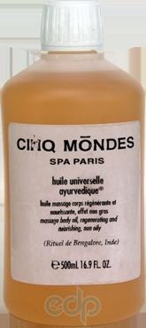 Cinq Mondes - Universal Ayurvedic Dry Body Oil Универсальное Аюрведическое сухое масло - 500 ml