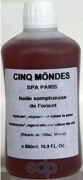 Cinq Mondes - Sumptuous Dry Body Oil Драгоценное сухое масло для тела - 500 ml