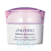 Shiseido -  White Lucency Perfect Radiance Protective Night Cream - 40 ml