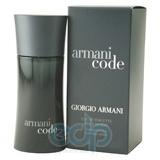 Giorgio Armani Armani Code Men -  Набор (туалетная вода 75 + туалетная вода 20 + косметичка)