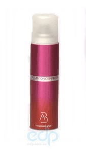 Antonio Banderas Spirit Woman -  дезодорант - 150 ml