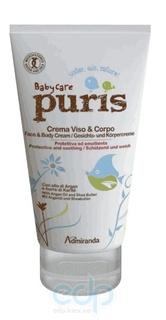 Admiranda Baby Care Puris - Крем для лица и тела c экстрактом масла арганы и масла ши - 150 ml (арт. AM 92013)