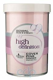 EzFlow - Камуфлирующая розовая акриловая пудра High Definition Cover Pink - 454 г