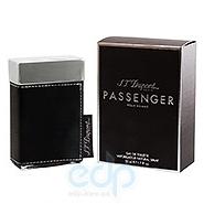Dupont Passenger pour Homme - туалетная вода -  пробник (виалка) 2 ml