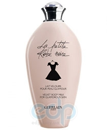 Guerlain La Petite Robe Noir - лосьон-молочко для тела - 200 ml