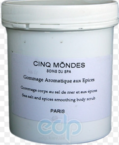Cinq Mondes - Aromatic Scrub With Spices Ароматический скраб со специями - 500 ml