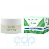 Planters - Night Face Cream Regenerating Anti-Age Aloe Vera Ночной восстанавливающий крем для лица - 50 ml (ref.2581)