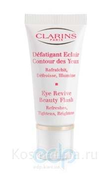 Clarins - Eye Revive Beauty Flash Восстанавливающее средство для кожи вокруг глаз - 20 ml