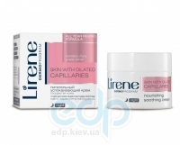 Lirene - Капиллярная Кожа Увлажняющий укрепляющий крем для лица, день - 50 ml