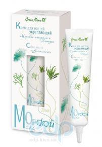 Green Mama - Крем для ногтей укрепляющий Морские минералы и хитозан - 20 ml
