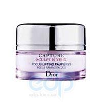 Christian Dior - Крем для укрепления кожи вокруг глаз Capture Sculpt 10 Yuex Focus Lifting Paupieres - 15 ml TESTER