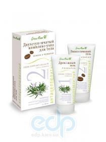 Green Mama - Антицеллюлитный двухступенчатый комплекс-уход для тела Кофеин и Розмарин - 2 х 100 ml