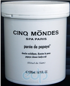 Cinq Mondes - Papaya Puree Гель-скраб для душа Папайя - 500 ml