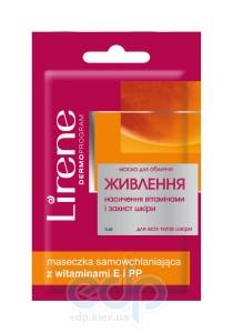 Lirene - Маска для питания кожи лица - 10 ml