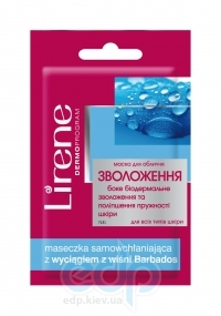 Lirene - Маска для лица увлажняющая - 10 ml