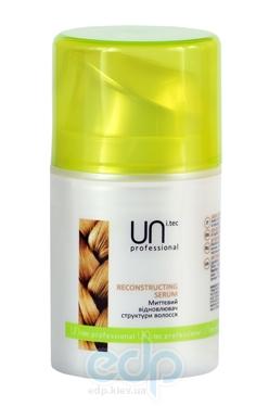 Мгновенный восстановитель структуры волос UNi.tec Professional - Reconstructing Serum - 50 ml (17012)