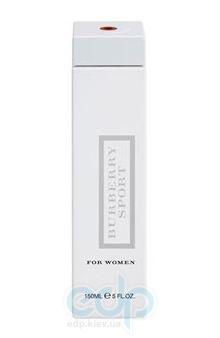 Burberry Sport for Women -  лосьон-молочко для тела - 150 ml