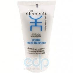 Gli Elementi - Крем для рук – 75ml