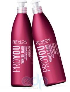 Revlon Professional - Pro You White Hair Shampoo Шампунь для блондированных волос - 350 ml
