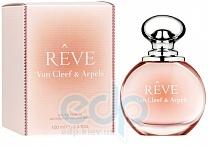 Van Cleef & Arpels Reve - парфюмированная вода - 100 ml