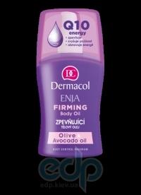 Dermacol - Body C.P.Enja Масло для тела Укрепляющая с коэнзима Q10 Firming Body Oil - 150 ml