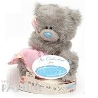 Teddy MTY (мишки) Игрушка плюшевая MTY (Me To You) -  мишка с одеялом Hug From Me To You 15 см (арт. G01W1831)