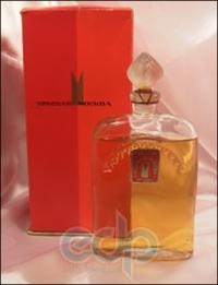 Новая Заря Красная Москва Vintage 1980 год - духи - 50 ml