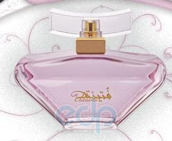 Syed Junaid Alam Futaina - парфюмированная вода - 100 ml