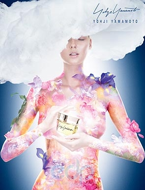 Yohji Yamamoto Pour Femme (2013) - туалетная вода - mini 10 ml