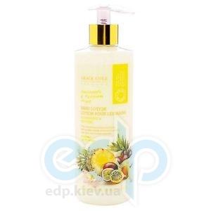 Grace Cole - Лосьон для рук и ногтей питательный, успокаивающий Hand Lotion Pineapple & Passion Fruit - 500 ml