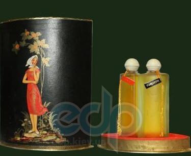Северное сияние Рябинушка Vintage - Набор (духи 30ml + одеколон 30 ml)