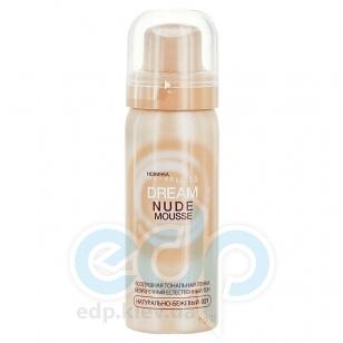 Мусс тональный для лица увлажняющий Maybelline - Dream Nude Mousse №021 SPF16 Натурально-бежевый - 50 ml