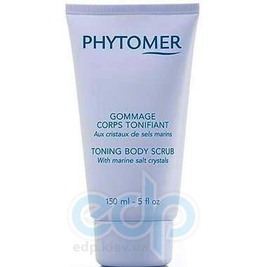 Phytomer - Скраб для тела с кристаллами соли - 150 ml