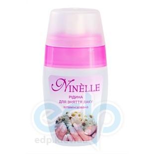 Ninelle Жидкость для снятия лака витаминизированная (спрей) - 75 ml (6865)