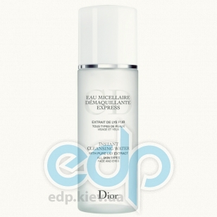 Средство для снятия макияжа Christian Dior - Eau Micellaire Demaquillante Express - 200 ml TESTER