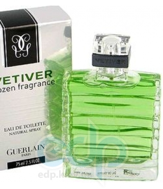 Guerlain Vetiver Frozen Fragrance