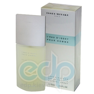 Issey Miyake Leau Dissey pour homme - туалетная вода - 40 ml limited edition