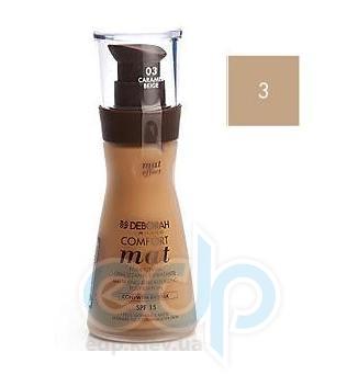 Deborah - Тональная Основа для лица матирующая Comfort Mat № 3 Caramel Beige - 30 ml