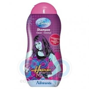 Admiranda Hannah Montana -  Шампунь для волос с ароматом кокоса -  300 ml (арт. AM 74403)