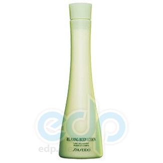 Shiseido -  Body Relaxing Lotion -  50 ml