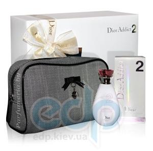 Christian Dior Addict 2 -  Набор (туалетная вода 50 + лосьон-молочко с эффектом мерцания 50 + косметичка)